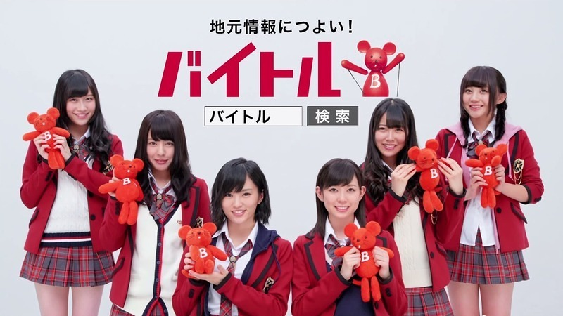 nmb-part-time