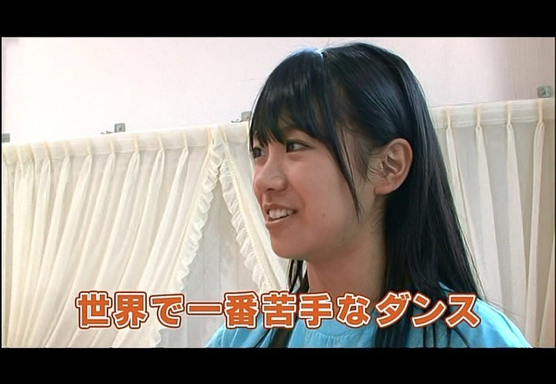 Aina talked about her dancing skills 世界で一番苦手なダンス
