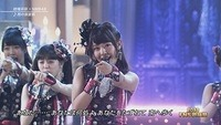 FNS 歌謡祭 2013(冬)